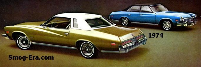 buick luxus 1974