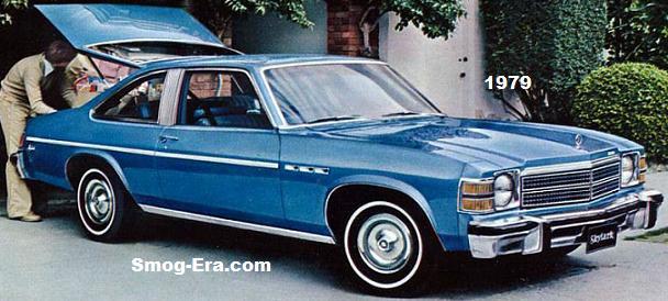 buick skylark 1979