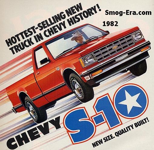 chevy s10 1982