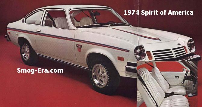 chevy vega 1974