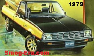 plymouth arrow pickup 1979