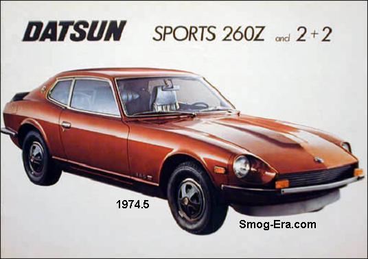 datsun 260z 1974-5
