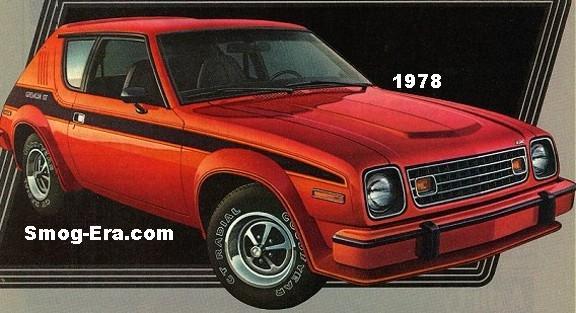 amc gremlin 1978